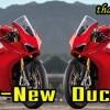 #เผยโฉมซูเปอร์ไบค์ Ducati V4 อัดแน่นด้วยเทคโนโลยี เสริมสมรรถนะสุดล้ำ